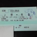 20140918_234115.JPG