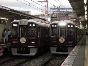 阪急宝塚線でダイヤ改正があり、本日撮影してきました。