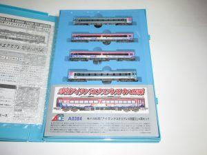 鉄道模型の買い取りならぜひ当店で 7月中10%買い取り金額UP実施中
